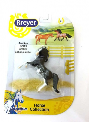 Breyer Stablemates Horse Collection Arabian